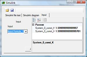 Compatibility with Simulink